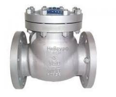 NON RETURN ( NRV ) VALVES IN KOLKATA